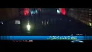 سقوط دو دختر دانشجوی خرم آبادی در کانال آب