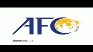 حذف ستارگان ایرانی با لابیهای پشت پرده AFC