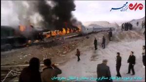 فیلم/ادامه امداد رسانی به مسدومان قطارهای حادثه دیده در سمنان