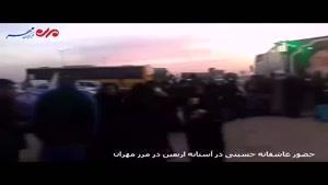 فیلم/مرز مهران محل عبور عاشقان حسینی