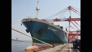 خط کشتیرانی MOL ژاپن