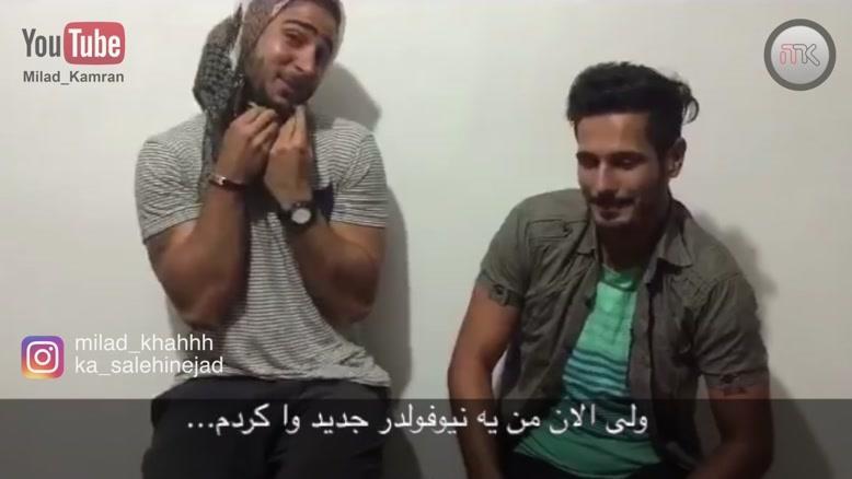 تفاوت طلاق در خارج و طلاق در ایران