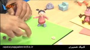 آموزش نقاشی و کاردستی  به کودکان