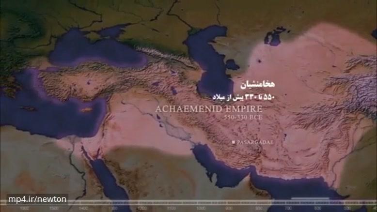 نماهنگ قدمت ایران از ۵۲۰۰ سال پیش تا کنون به روایت نقشه جغرافیایی.