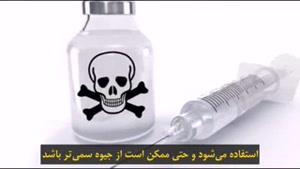 ۱۰ حقیقت در مورد واکسن که نمیخواهند بدانید
