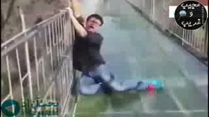 پل شیشه ای جالب در چین