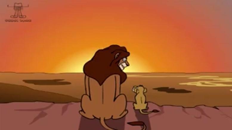 انیمیشن طنز شیرشاه از سروش رضایی