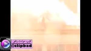کلیپ مرگبار از صحنه انفجار برای تخریب یک ساختمان