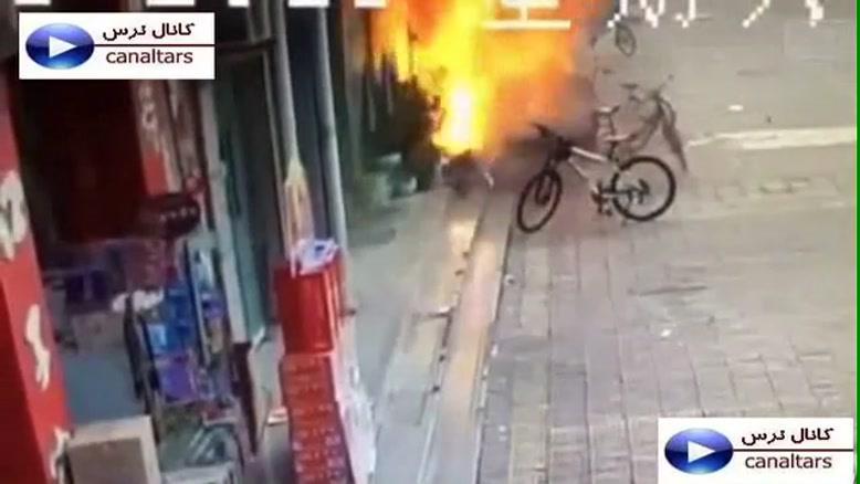 انفجار و اتش سوزی در چین