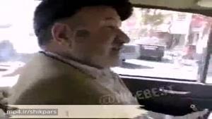 کبیپ جالب و شنیدنی شعر پیره مرد راجب خصلت های زنان شهرهای مختلف ایران
