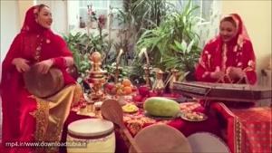 نوازندگی دختران زیبای ایرانی شب یلدا www.downloadtubia.ir