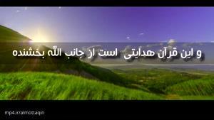 کسیکه قرآن را در دلش جای داد
