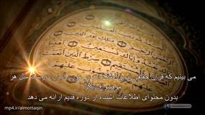 اعجاز قرآن - آب های زیرزمینی