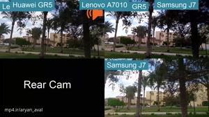تست دوربین هواوی و سامسونگ - لنوو