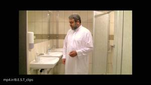 آموزش وضو - ویدیوی آموزشی به زبان فارسی