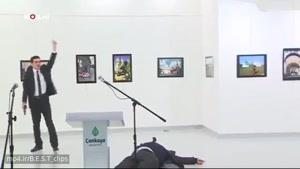 لحظه کشته شدن سفیر روسیه در آنکارا