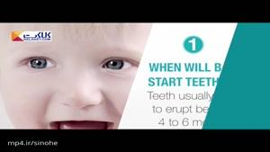 نکاتی در مورد دندان درآوردن کودکان