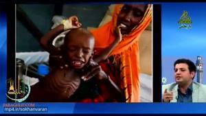 استاد علی اکبر رائفی پور: حقیقت تکان دهنده در مورد فقر در آفریقا