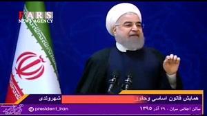 روحانی: به پای تمام وعدههایم با مردم تا روز آخر مسئولیت خواهم ایستاد