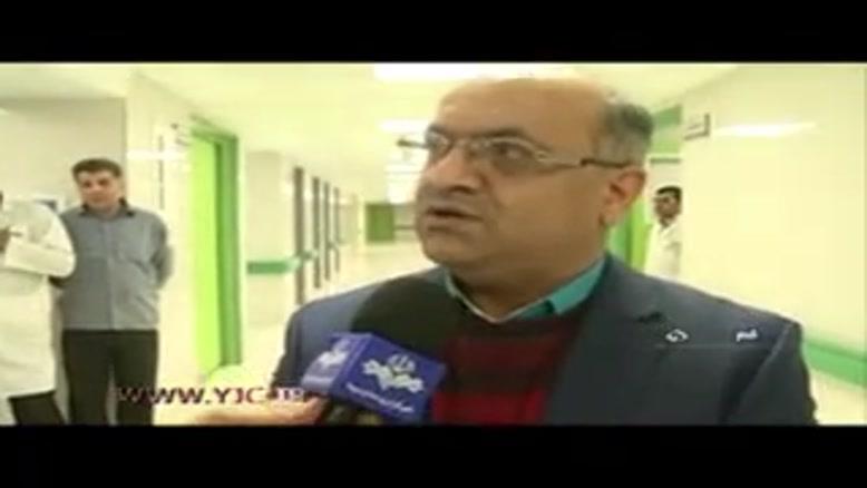 افتتاح بیمارستان فرقانی در قم با حضور وزیر بهداشت