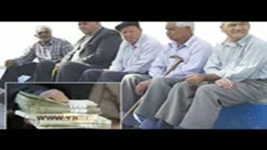 سرنوشت ناهموار همسانسازی حقوق بازنشستگان