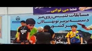 مدال آوری نونهال ورزشکار بوشهری در رشته تنیس روی میز