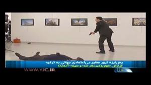 ماجرای نگاه محافظ ظریف به محافظ وزیر خارجه ترکیه