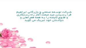 عید مبعث حضرت محمد(ص) خیزش انسان از خاک تا افلاک