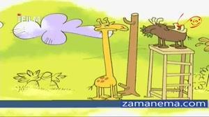 انیمیشن حیات وحش، زرافه ها