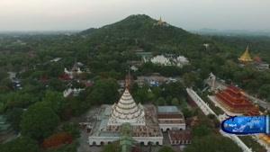 طبیعت و دیدنی های ماندالی در میانمار