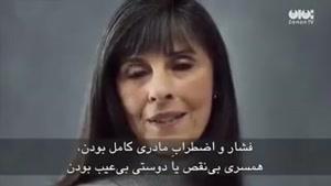 اگر من زن جوانی بودم... ویدئويي تاثیرگذار از زناني که از حسرت هایشان می گویند...