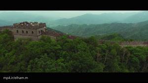 دیوار بزرگ چین - با وضوح 4k