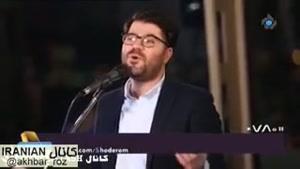 اجرای زنده حامد همایون در برنامه ی ناردونه