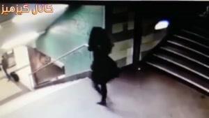 پرت کردن دختر از بالای پلهها با لگد در آلمان😔