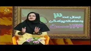 سوال جنجالی علی ضیاء از کارشناس محصولات لاغری در تلویزیون😱😱👆👆