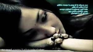 آهنگ فوق العاده غمگین علی عبد المالکی