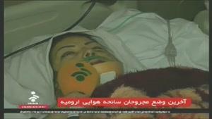 مصدومان و شاهدان حادثه سقوط هواپیما
