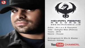 رمیکس مهران عباسی از Ali.i.a.n و Ranyens