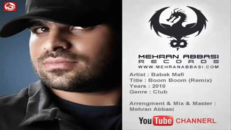 ریمیکس مهران عباسی آهنگ Boom Boom Boom