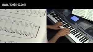 اموزش ساز پیانو - درس ۱۴