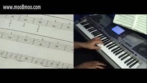 اموزش ساز پیانو - درس ۱۱