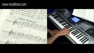 اموزش ساز پیانو - درس ۱۰