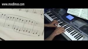 اموزش ساز پیانو - درس ۱۵