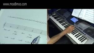 اموزش ساز پیانو - درس ۴
