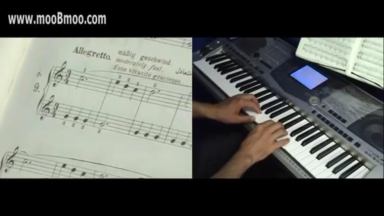 اموزش ساز پیانو - درس ۱۳