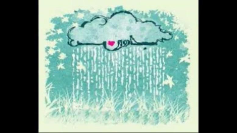 اهنگ بارون از سینا حجازی