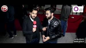 واکنش غیر قابل تصور فرزاد حسنی بعد از دیدن پرویز پرستویی؛ اشک های آقای مجری پیش چشم اهالی سینما