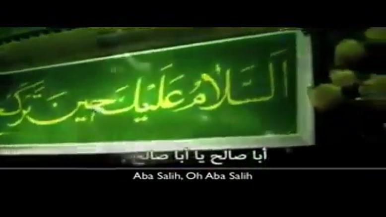 نماهنگ بسیار زیبا تقدیم به حضرت بقیة الله الاعظم (عج)