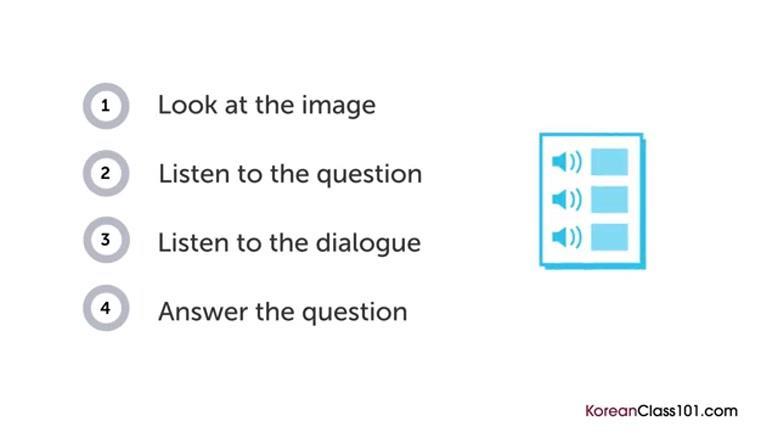 آموزش زبان کره ای (درک شنیداری)