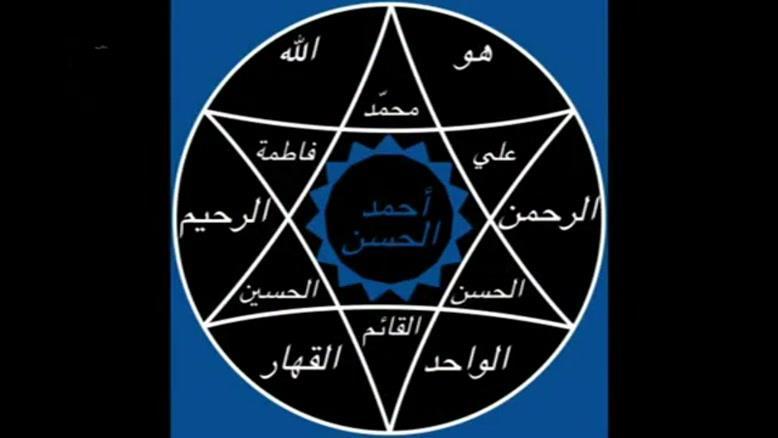 اسرائیلی بودن احمدالحسن الیمانی